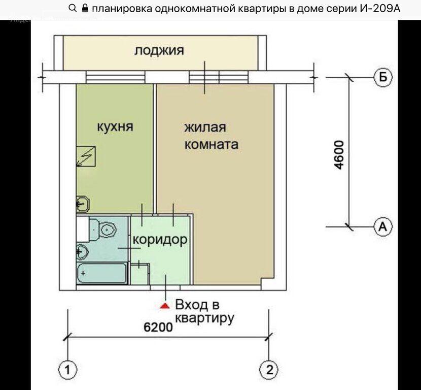 Продажа однокомнатной квартиры Москва, метро Сухаревская, Грохольский переулок 30к2, цена 13800000 рублей, 2021 год объявление №691841 на megabaz.ru