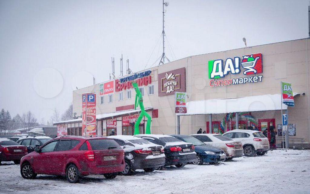 Продажа дома поселок опытного хозяйства Ермолино, Трудовая улица 9, цена 1400000 рублей, 2021 год объявление №674004 на megabaz.ru