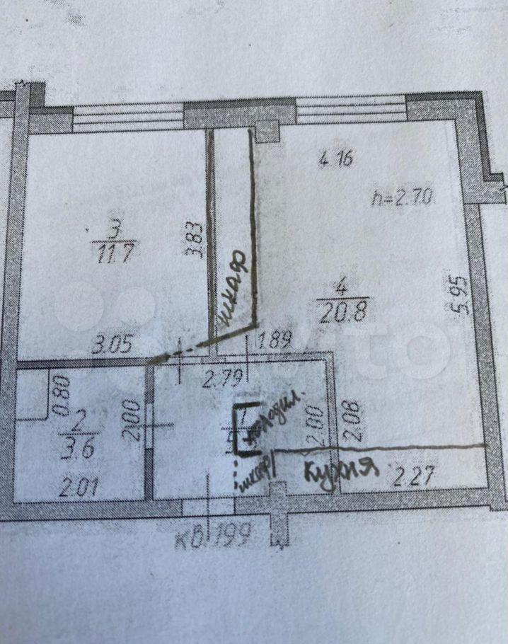 Продажа двухкомнатной квартиры Химки, 2-й Чапаевский переулок 8, цена 6300000 рублей, 2021 год объявление №637928 на megabaz.ru