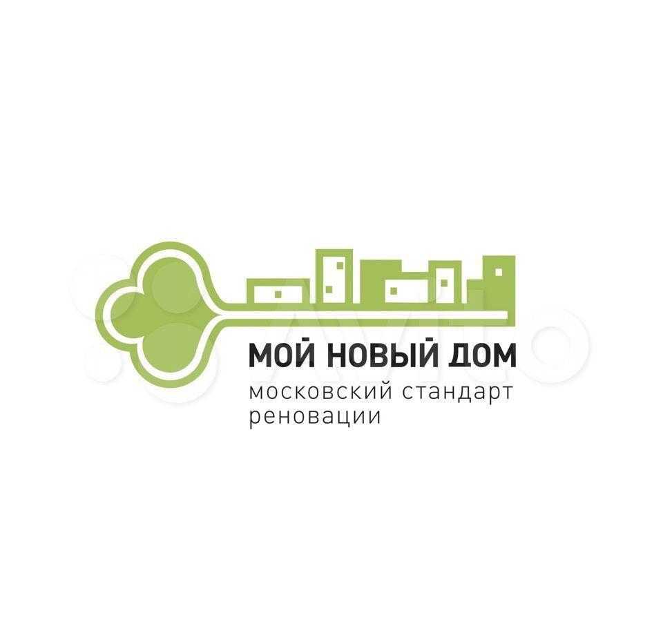 Продажа двухкомнатной квартиры Москва, метро Шоссе Энтузиастов, 3-я улица Соколиной Горы 12А, цена 13050000 рублей, 2021 год объявление №691344 на megabaz.ru