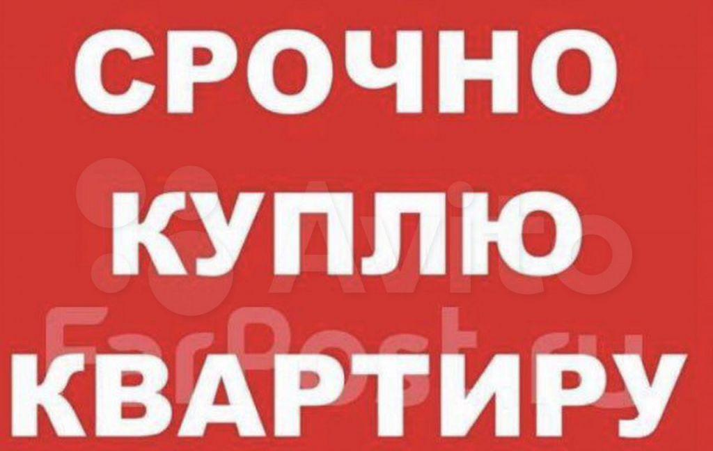 Продажа однокомнатной квартиры Москва, метро Сокольники, Русаковская улица 29, цена 10000000 рублей, 2021 год объявление №690826 на megabaz.ru