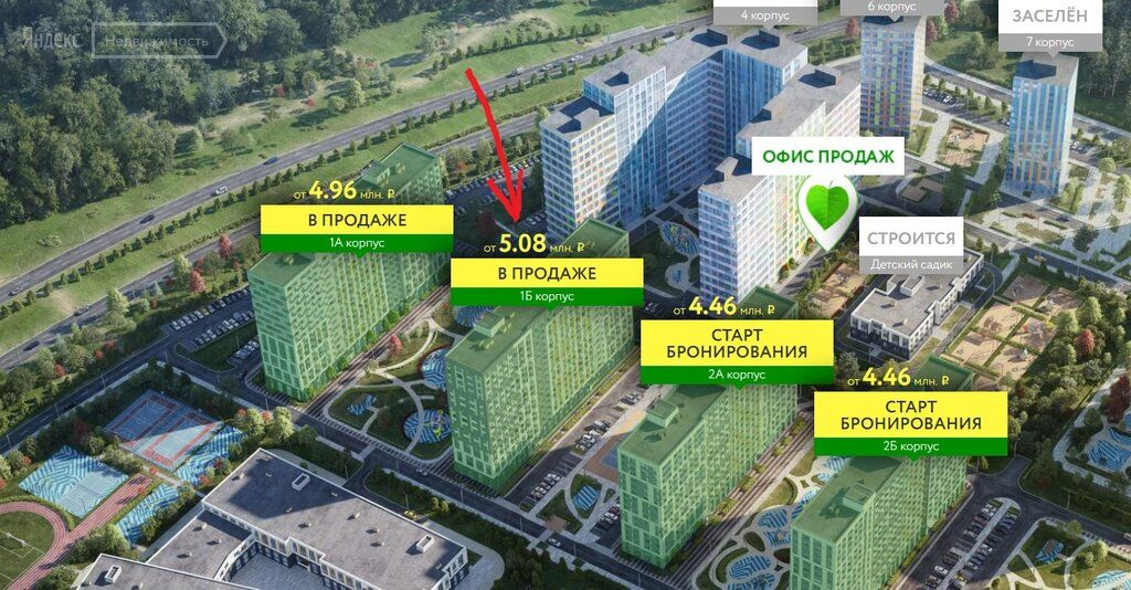 Продажа однокомнатной квартиры деревня Рузино, метро Митино, цена 5000000 рублей, 2021 год объявление №639038 на megabaz.ru