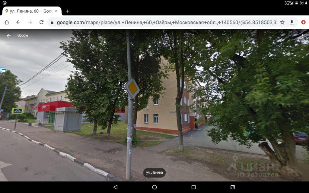 Продажа комнаты Озёры, улица Ленина 56, цена 750000 рублей, 2021 год объявление №657251 на megabaz.ru