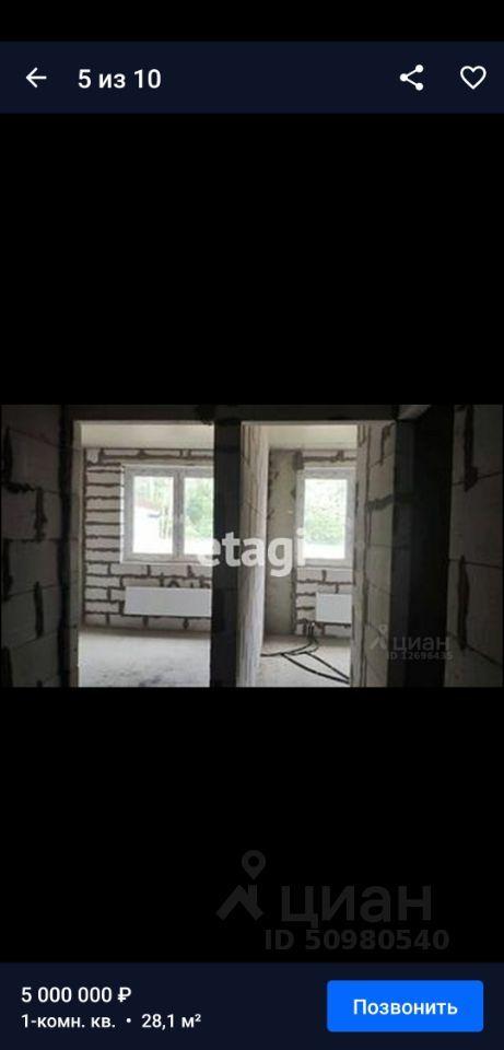 Продажа однокомнатной квартиры деревня Солманово, Елисейская улица 10, цена 5000000 рублей, 2021 год объявление №641325 на megabaz.ru