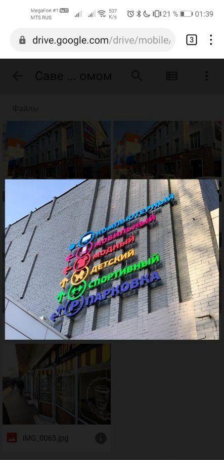 Продажа студии Москва, метро Савеловская, улица Сущёвский Вал 3/5, цена 4390000 рублей, 2020 год объявление №437824 на megabaz.ru