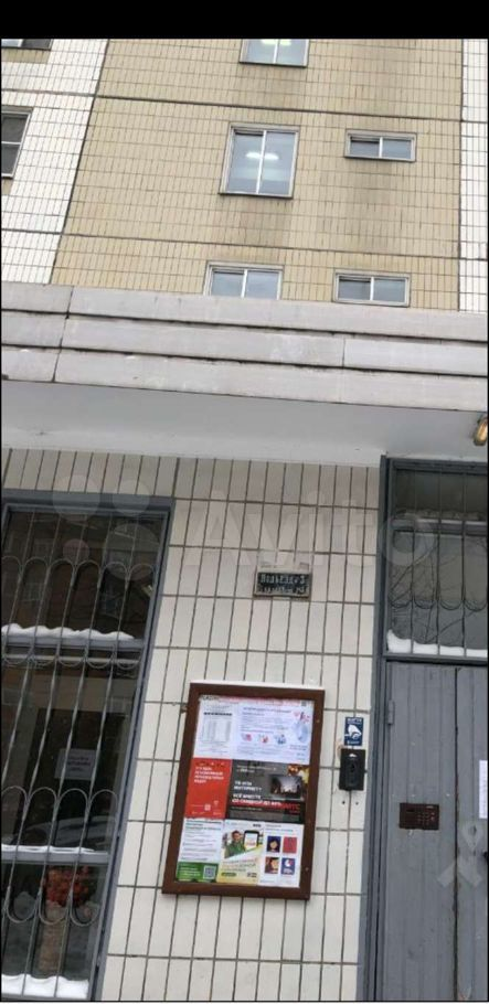 Продажа однокомнатной квартиры Москва, метро Багратионовская, улица Василисы Кожиной 14к7, цена 11300000 рублей, 2021 год объявление №610202 на megabaz.ru