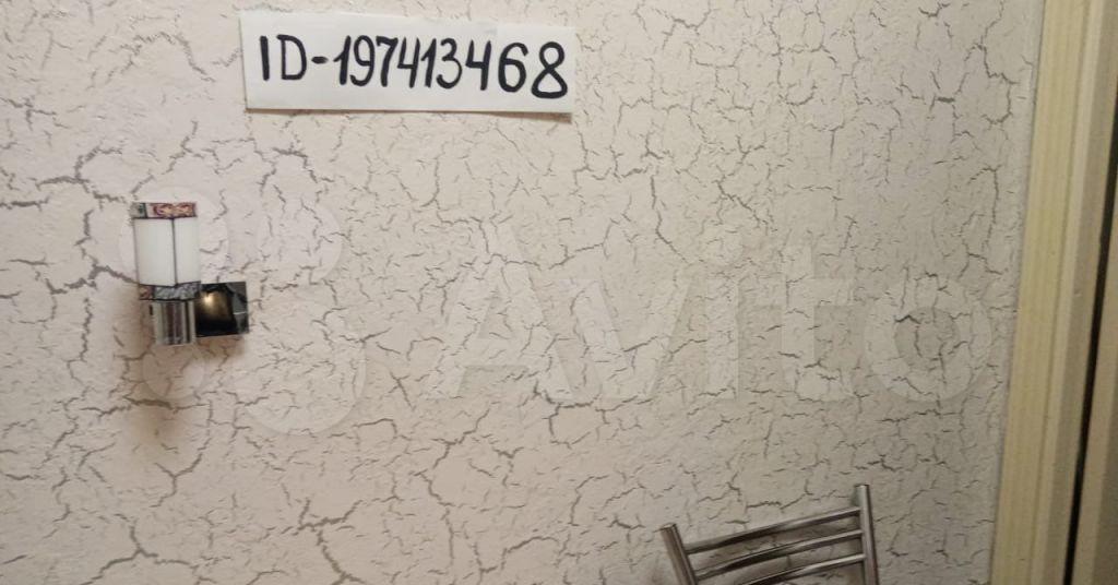 Аренда однокомнатной квартиры Москва, метро Октябрьская, улица Большая Якиманка 58/2, цена 65000 рублей, 2021 год объявление №1457017 на megabaz.ru