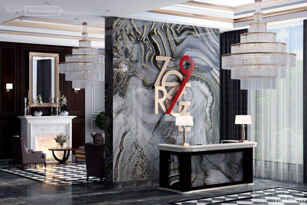 Продажа двухкомнатной квартиры Москва, цена 18900000 рублей, 2021 год объявление №659458 на megabaz.ru
