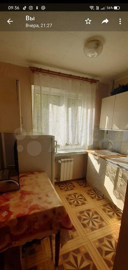 Продажа двухкомнатной квартиры село Рогачёво, улица Мира 10, цена 2300000 рублей, 2021 год объявление №652970 на megabaz.ru