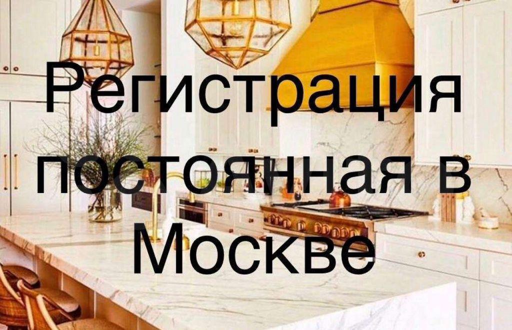Продажа комнаты Москва, метро Красные ворота, Скорняжный переулок 5к1, цена 160000 рублей, 2021 год объявление №660206 на megabaz.ru