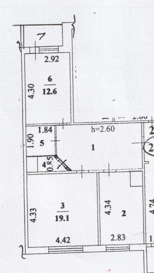 Продажа двухкомнатной квартиры поселок Зеленый, метро Перово, Школьная улица 11, цена 6700000 рублей, 2021 год объявление №638496 на megabaz.ru