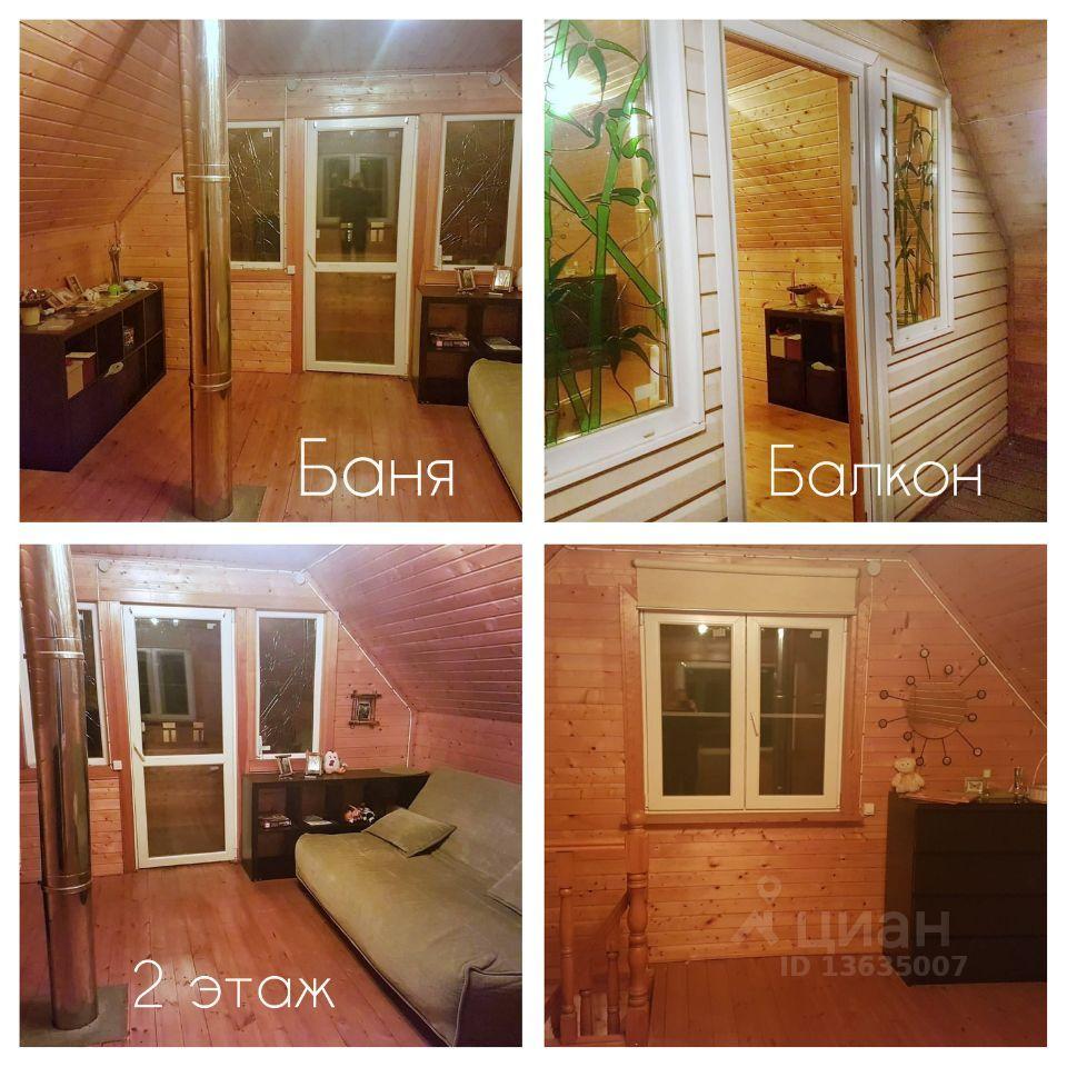 Продажа дома деревня Бельское, цена 3500000 рублей, 2021 год объявление №637575 на megabaz.ru