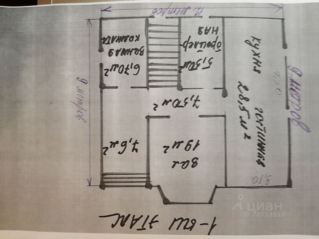 Продажа дома деревня Полушкино, улица Ясная Поляна, цена 8900000 рублей, 2021 год объявление №637350 на megabaz.ru