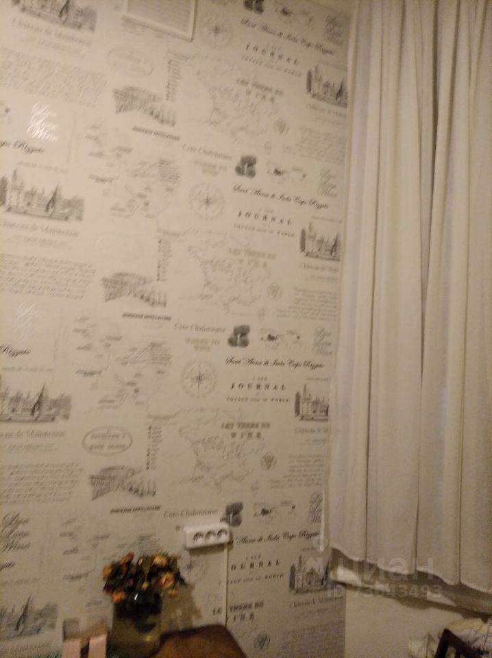 Аренда комнаты Москва, метро Сретенский бульвар, улица Малая Лубянка 16, цена 25000 рублей, 2021 год объявление №1412300 на megabaz.ru