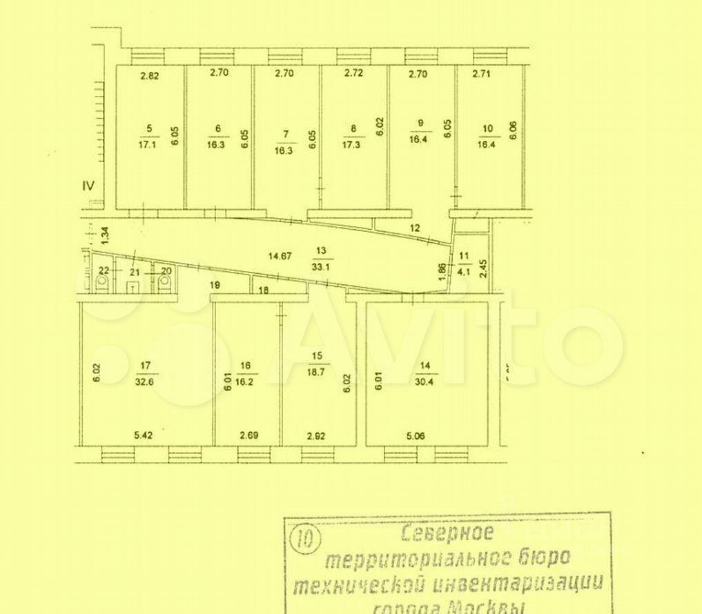 Продажа комнаты Москва, метро Беговая, 3-й Хорошёвский проезд 1с1, цена 42000000 рублей, 2021 год объявление №642139 на megabaz.ru