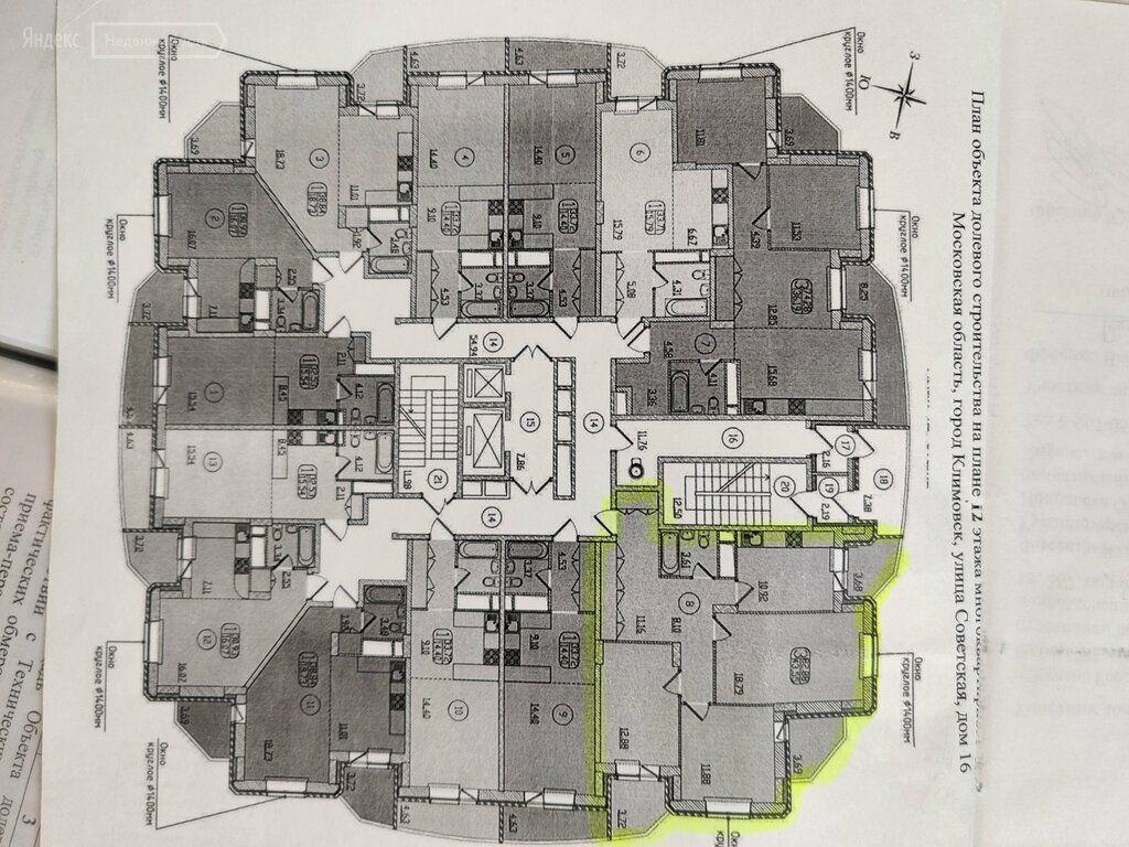Продажа трёхкомнатной квартиры Подольск, Советская улица 16, цена 9400000 рублей, 2021 год объявление №666914 на megabaz.ru