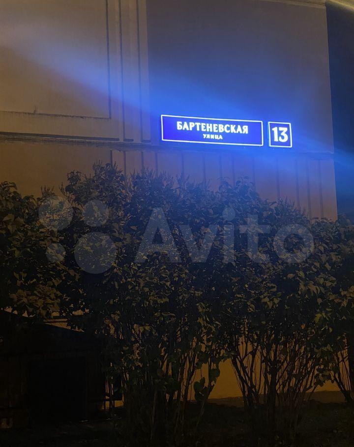 Продажа однокомнатной квартиры Москва, метро Бульвар адмирала Ушакова, Бартеневская улица 13, цена 8200000 рублей, 2021 год объявление №692938 на megabaz.ru