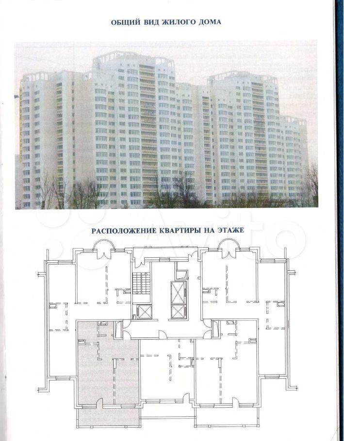 Продажа двухкомнатной квартиры Москва, метро Волоколамская, Митинская улица 12, цена 16800000 рублей, 2021 год объявление №665091 на megabaz.ru
