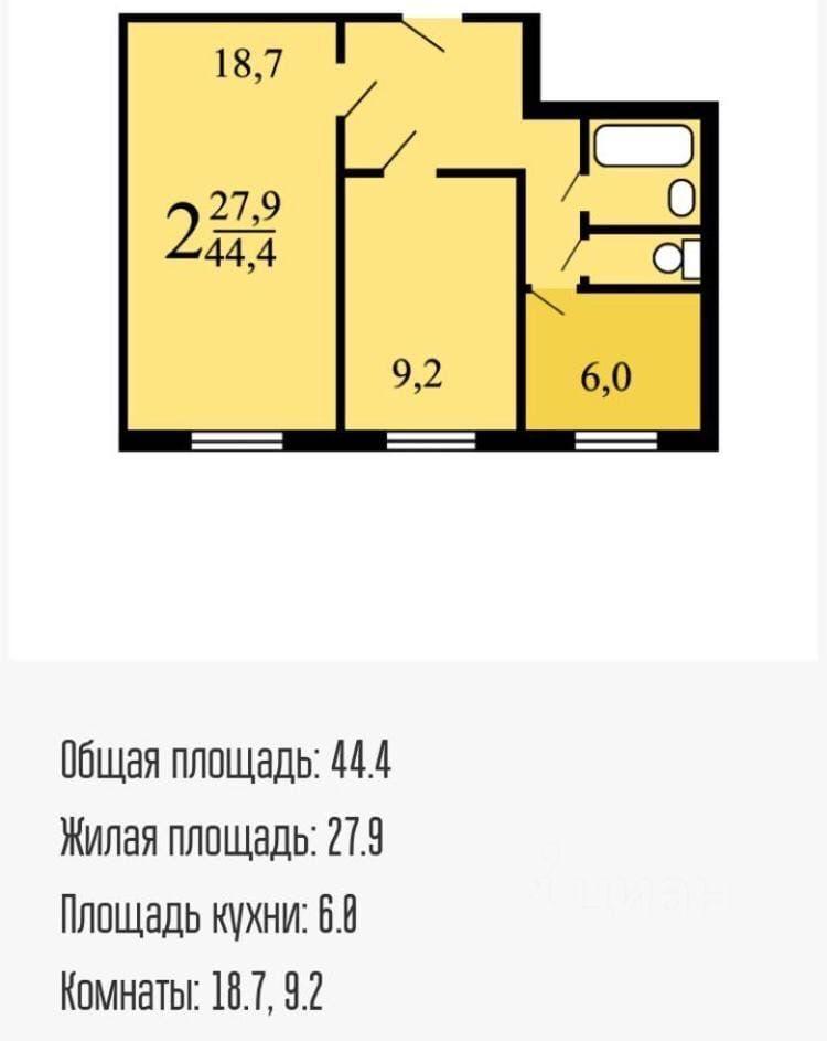 Продажа двухкомнатной квартиры Москва, метро Новоясеневская, улица Паустовского 3, цена 9900000 рублей, 2021 год объявление №643300 на megabaz.ru