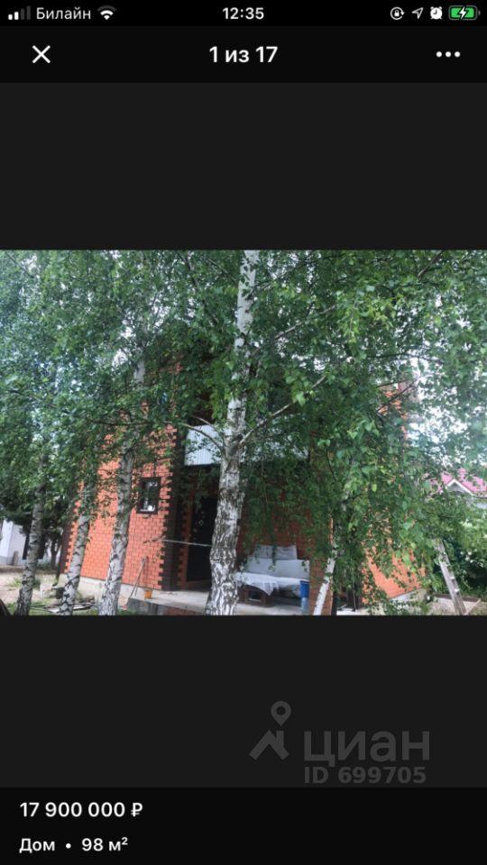 Продажа дома дачный посёлок Кратово, метро Лермонтовский проспект, 2-я Рябиновая улица, цена 17900000 рублей, 2021 год объявление №639015 на megabaz.ru
