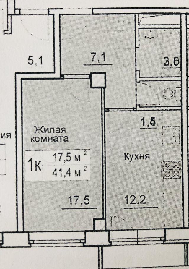 Продажа однокомнатной квартиры деревня Большие Жеребцы, цена 3000000 рублей, 2021 год объявление №631599 на megabaz.ru