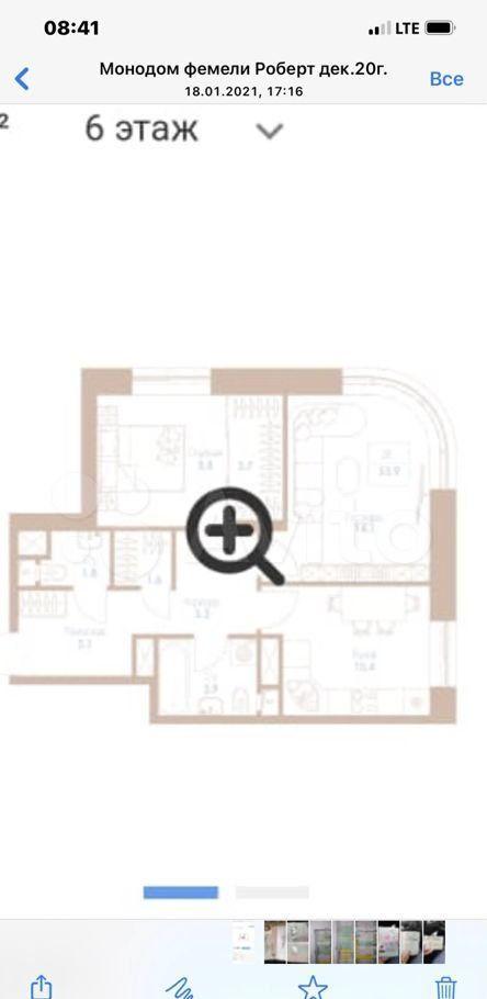 Продажа двухкомнатной квартиры Москва, метро Площадь Ильича, цена 16900000 рублей, 2021 год объявление №658651 на megabaz.ru