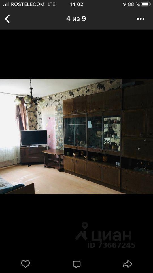 Продажа двухкомнатной квартиры Ступино, улица Куйбышева 63, цена 4600000 рублей, 2021 год объявление №657981 на megabaz.ru