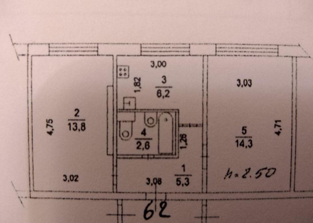 Продажа двухкомнатной квартиры Кубинка, цена 2100000 рублей, 2021 год объявление №356235 на megabaz.ru