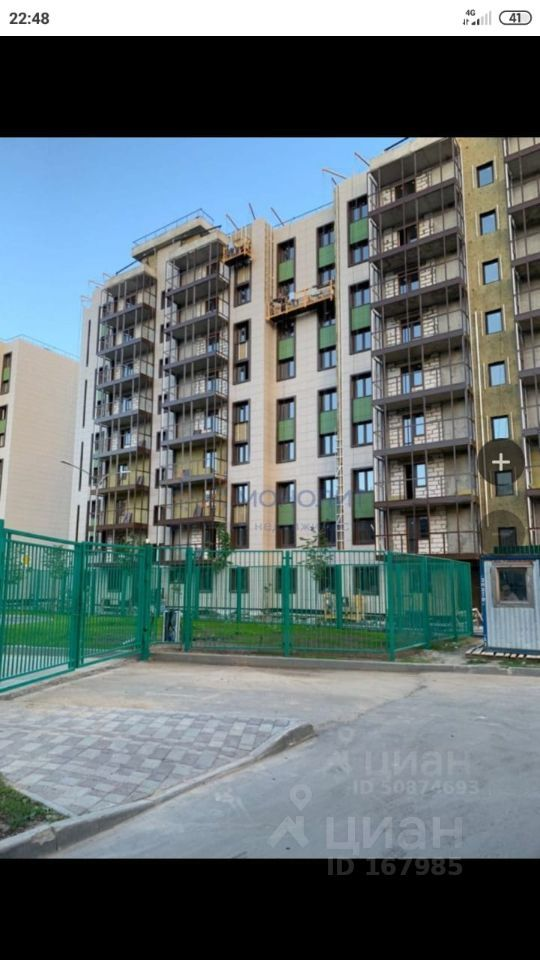 Продажа однокомнатной квартиры деревня Пирогово, Центральная улица 11, цена 4200000 рублей, 2021 год объявление №643975 на megabaz.ru