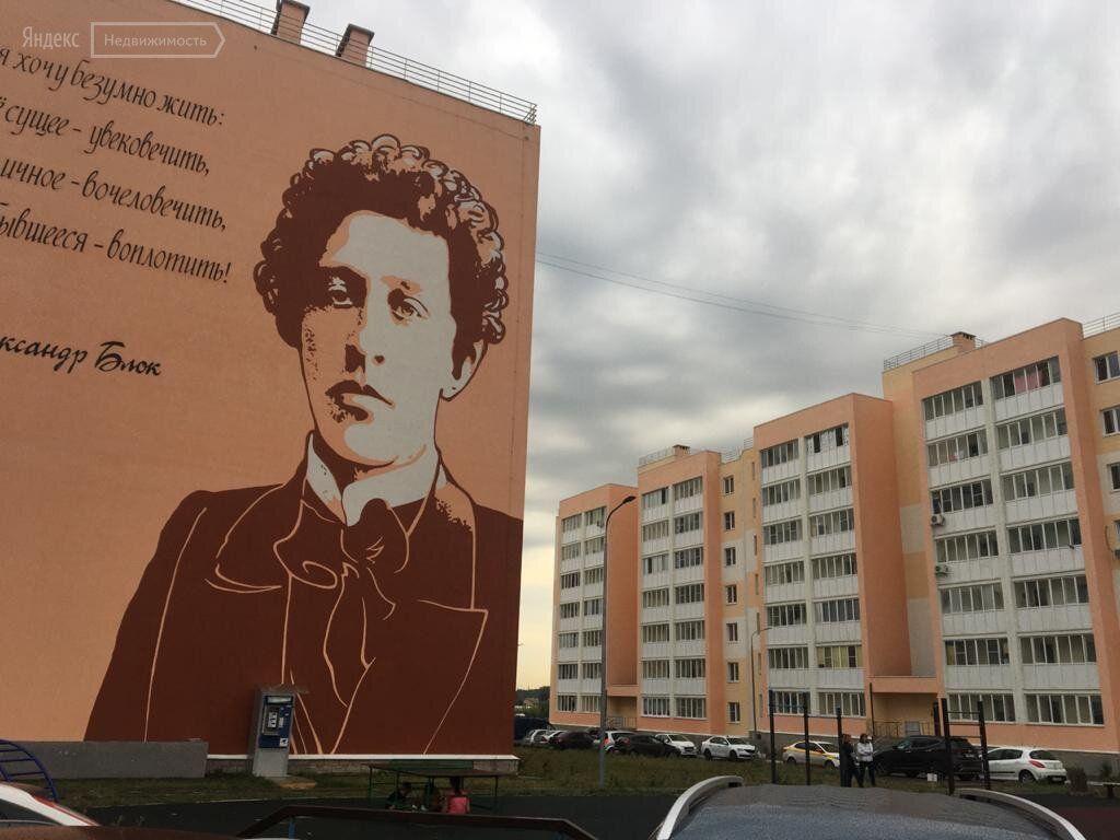 Продажа студии поселок Жилино-1, цена 3900000 рублей, 2021 год объявление №672712 на megabaz.ru