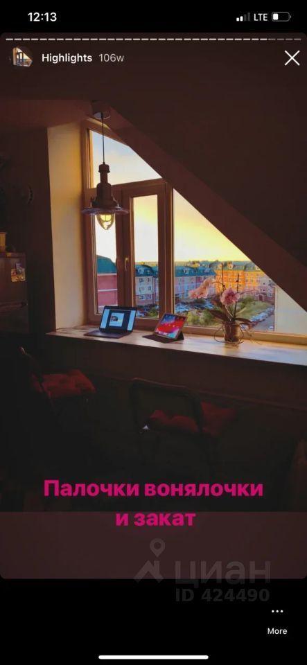 Аренда двухкомнатной квартиры село Озерецкое, бульвар Радости 18, цена 45000 рублей, 2021 год объявление №1416257 на megabaz.ru