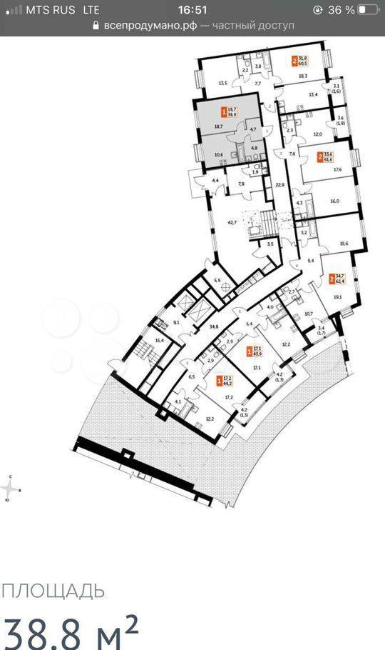 Продажа студии поселок Развилка, метро Зябликово, цена 8100000 рублей, 2021 год объявление №649169 на megabaz.ru