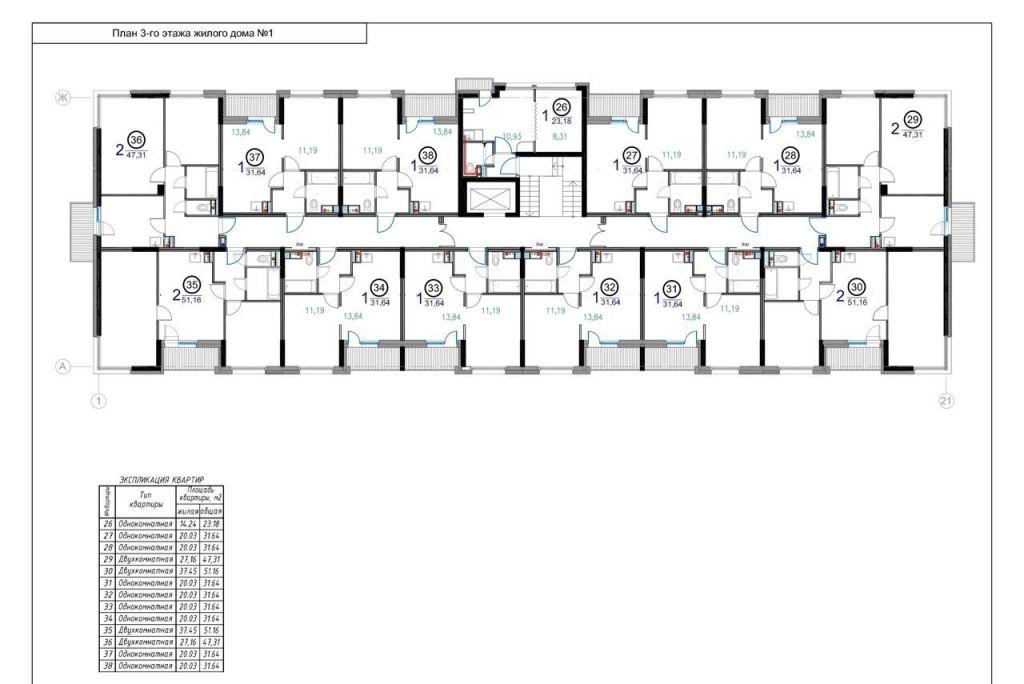 Продажа однокомнатной квартиры деревня Жабкино, цена 2950000 рублей, 2020 год объявление №380845 на megabaz.ru
