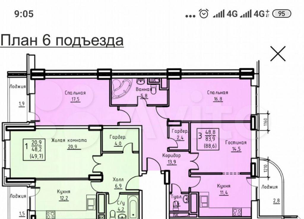 Продажа трёхкомнатной квартиры поселок совхоза имени Ленина, метро Зябликово, цена 20000000 рублей, 2021 год объявление №652091 на megabaz.ru