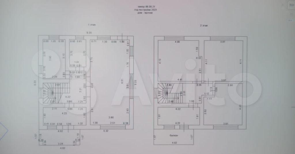Продажа дома деревня Котово, цена 10700000 рублей, 2021 год объявление №649841 на megabaz.ru