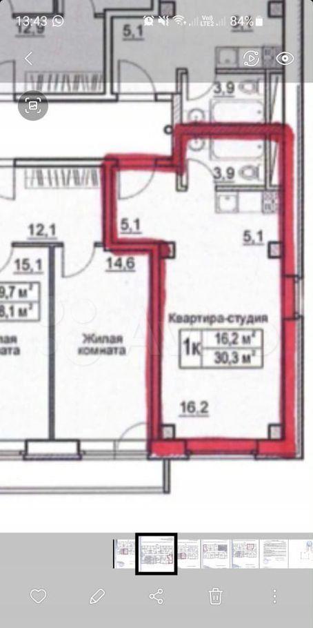 Продажа студии деревня Большие Жеребцы, цена 3200000 рублей, 2021 год объявление №650229 на megabaz.ru