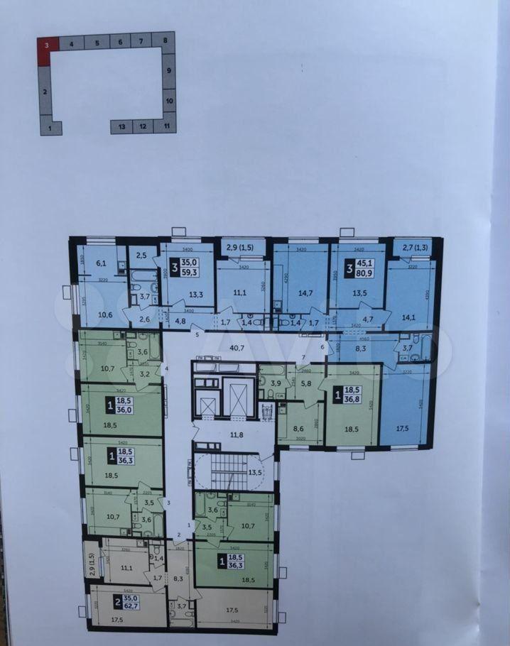 Продажа трёхкомнатной квартиры Видное, метро Улица Старокачаловская, цена 9500000 рублей, 2021 год объявление №650532 на megabaz.ru