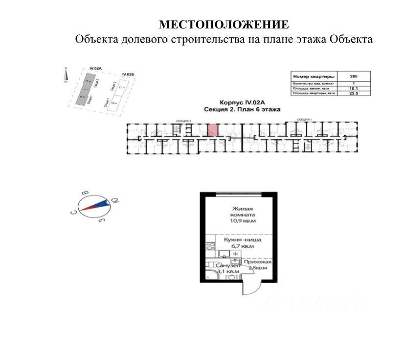 Продажа студии деревня Рузино, цена 3100000 рублей, 2021 год объявление №650512 на megabaz.ru