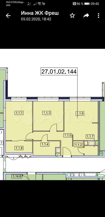 Продажа двухкомнатной квартиры Москва, метро Красногвардейская, цена 18000000 рублей, 2021 год объявление №693634 на megabaz.ru