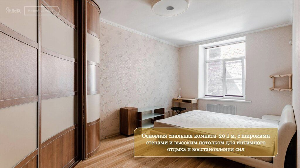 Продажа четырёхкомнатной квартиры Москва, метро Курская, Подсосенский переулок 8с3, цена 41000000 рублей, 2021 год объявление №651995 на megabaz.ru