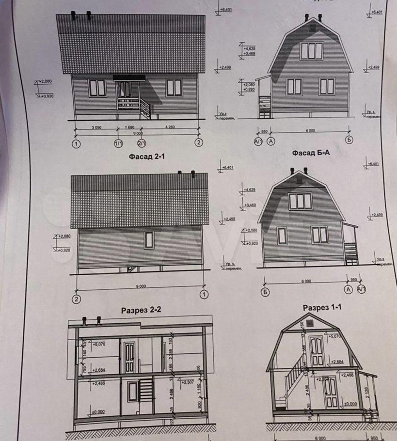 Продажа дома деревня Нестерово, цена 5340000 рублей, 2021 год объявление №677721 на megabaz.ru