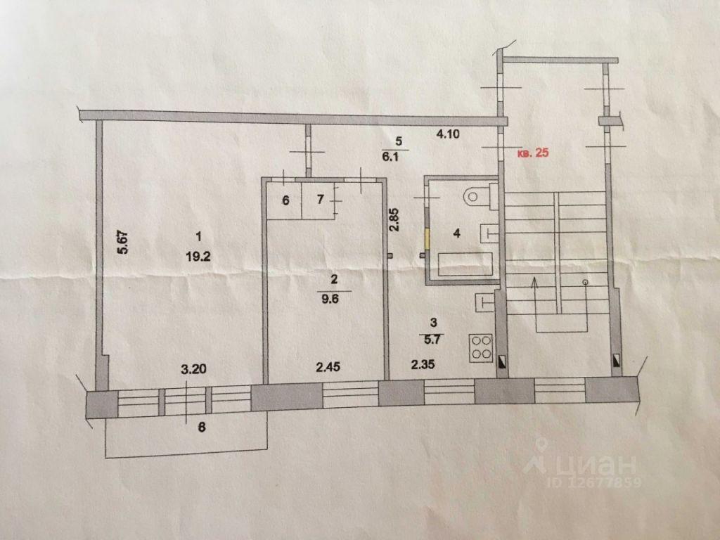 Продажа двухкомнатной квартиры поселок совхоза Раменское, Школьная улица 5, цена 4100000 рублей, 2021 год объявление №657492 на megabaz.ru