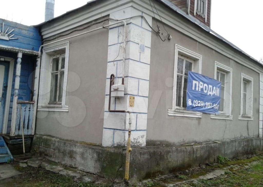 Продажа дома село Непецино, цена 3500000 рублей, 2021 год объявление №609550 на megabaz.ru