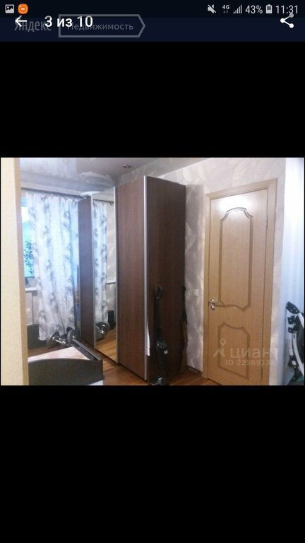 Аренда однокомнатной квартиры поселок Мечниково, цена 32000 рублей, 2021 год объявление №1426418 на megabaz.ru