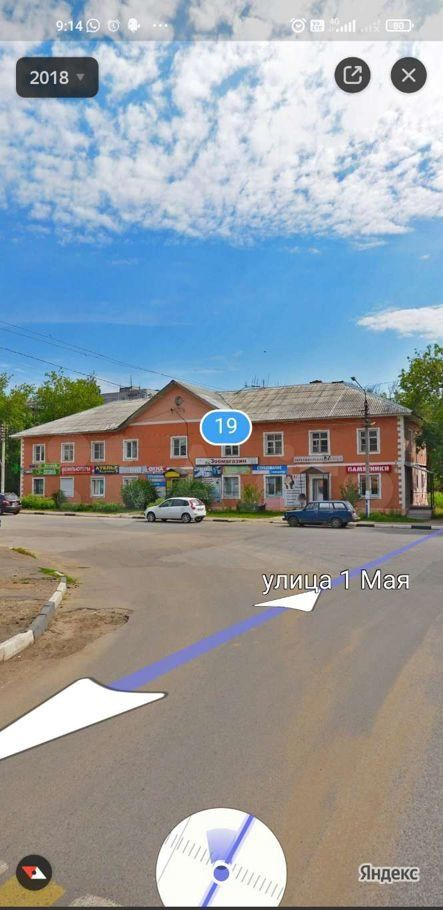 Аренда комнаты Ликино-Дулёво, улица 1 Мая 19, цена 8000 рублей, 2021 год объявление №1462527 на megabaz.ru