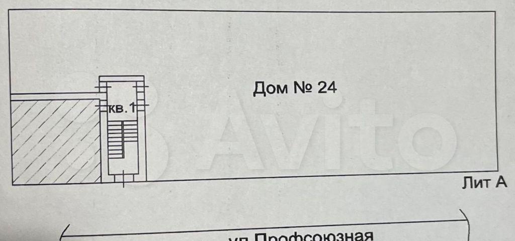 Продажа двухкомнатной квартиры Наро-Фоминск, Профсоюзная улица 24, цена 3500000 рублей, 2021 год объявление №656001 на megabaz.ru