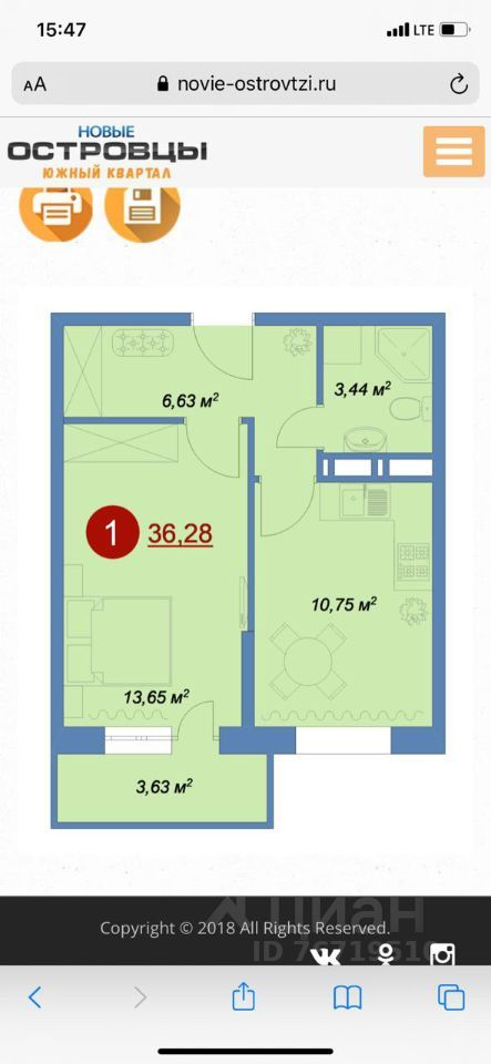 Продажа однокомнатной квартиры деревня Островцы, улица Летчика Волчкова 1, цена 4050000 рублей, 2021 год объявление №657533 на megabaz.ru