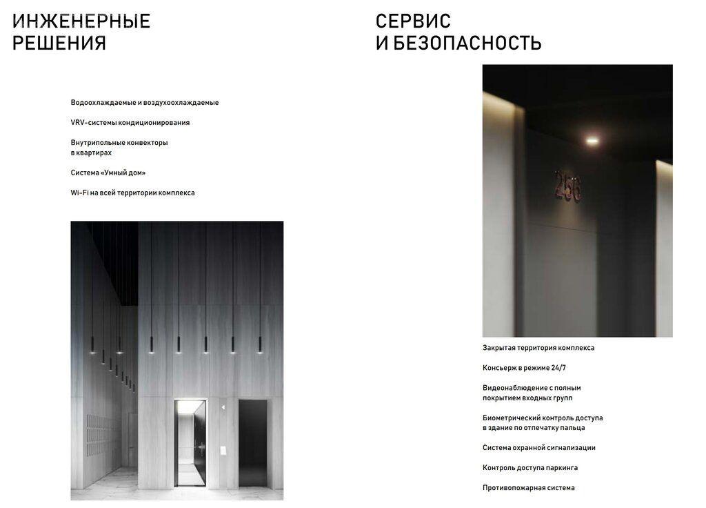 Продажа однокомнатной квартиры Москва, метро Марьина роща, цена 16500000 рублей, 2021 год объявление №656361 на megabaz.ru