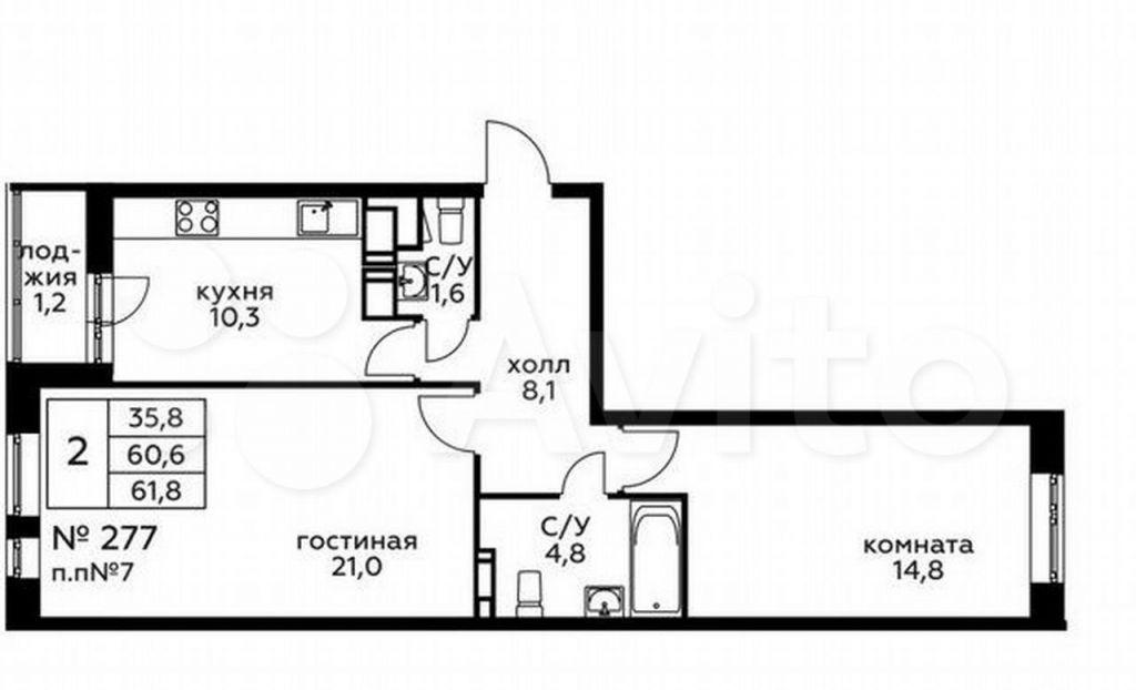 Продажа двухкомнатной квартиры Москва, метро Боровицкая, цена 6915420 рублей, 2021 год объявление №667616 на megabaz.ru