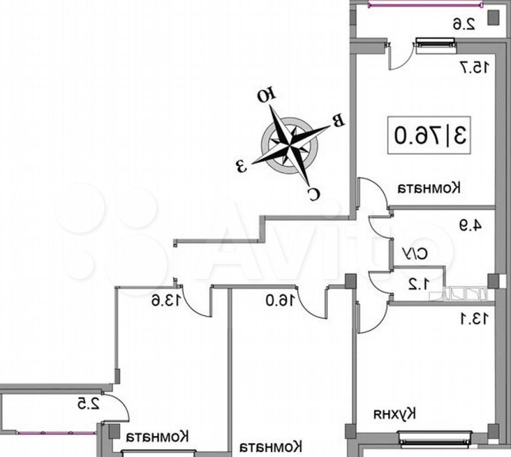Продажа трёхкомнатной квартиры село Бисерово, цена 6900000 рублей, 2021 год объявление №669201 на megabaz.ru